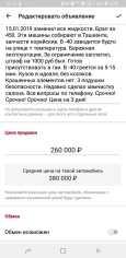 Daewoo Gentra, 2015 год, 260 000 руб.