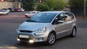 Иркутск S-MAX 2007