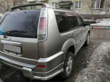 Новосибирск X-Trail 2000
