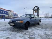 Новосибирск Scorpio 1988