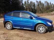 Новосибирск Actyon 2007