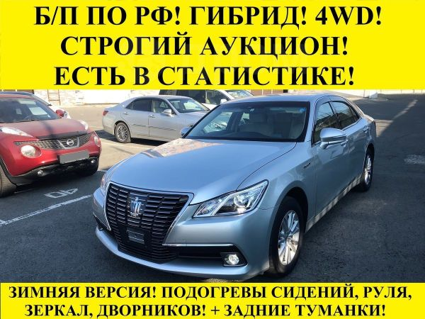 Toyota Crown, 2014 год, 1 775 000 руб.