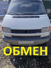 Екатеринбург Transporter 1996