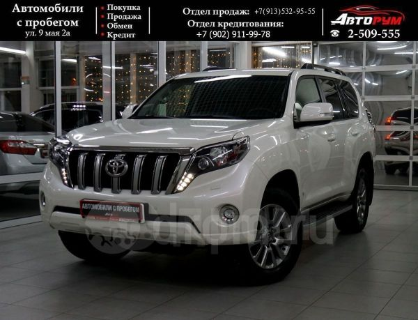 Toyota Land Cruiser Prado, 2017 год, 2 977 000 руб.
