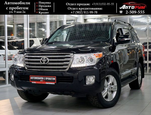 Toyota Land Cruiser, 2015 год, 2 857 000 руб.