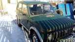 Лада 4x4 2121 Нива, 1981 год, 35 000 руб.
