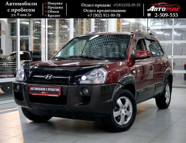 Hyundai Tucson, 2006 год, 617 000 руб.