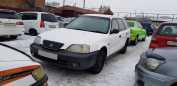 Honda Partner, 2001 год, 125 000 руб.