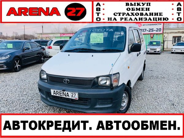 Toyota Town Ace, 1998 год, 238 000 руб.