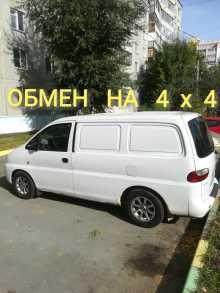 Челябинск H1 2002