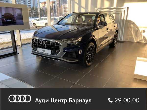 Audi Q8, 2018 год, 7 232 000 руб.