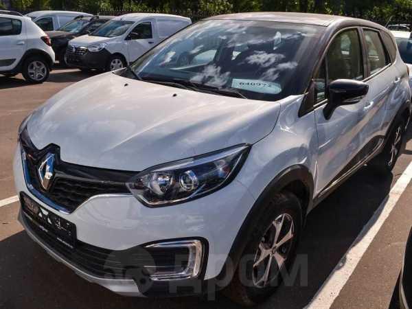 Renault Kaptur, 2018 год, 1 269 990 руб.