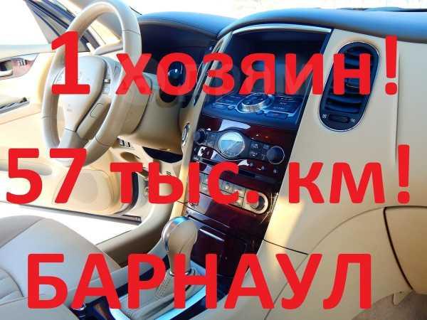 Infiniti EX37, 2010 год, 1 049 000 руб.
