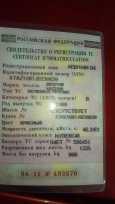 Лада 2108, 1988 год, 120 000 руб.