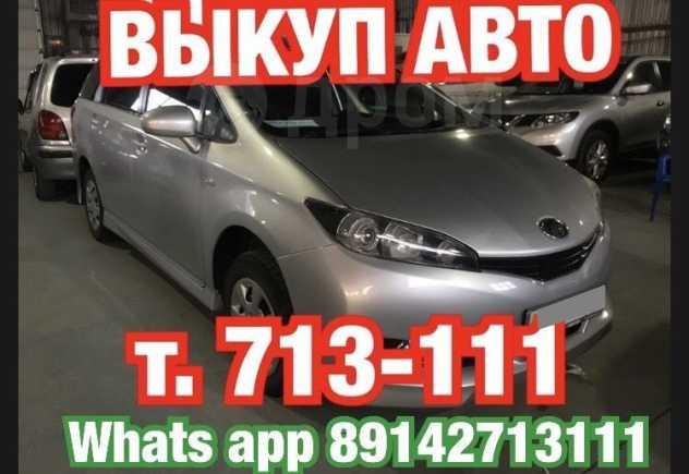Toyota Wish, 2011 год, 775 000 руб.