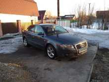 Новокузнецк A4 2005