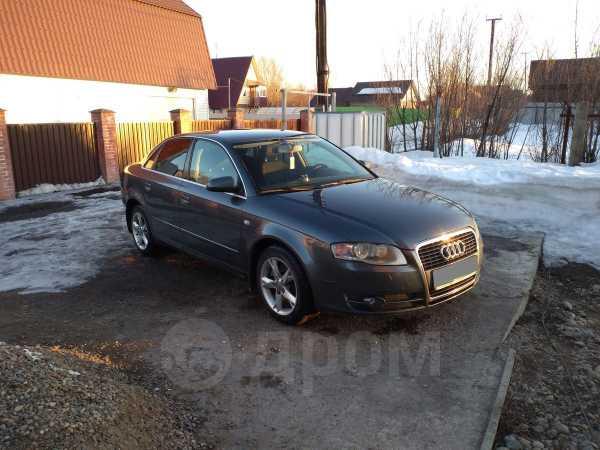 Audi A4, 2005 год, 430 000 руб.