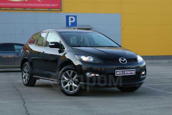 Mazda CX-7, 2008 год, 558 000 руб.
