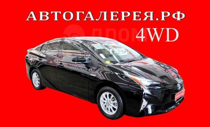 Toyota Prius, 2016 год, 1 348 000 руб.