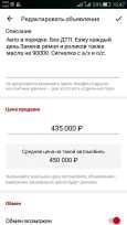 Лада Калина Кросс, 2017 год, 450 000 руб.