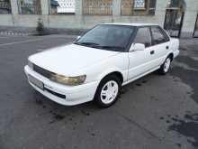 Белово Sprinter 1989