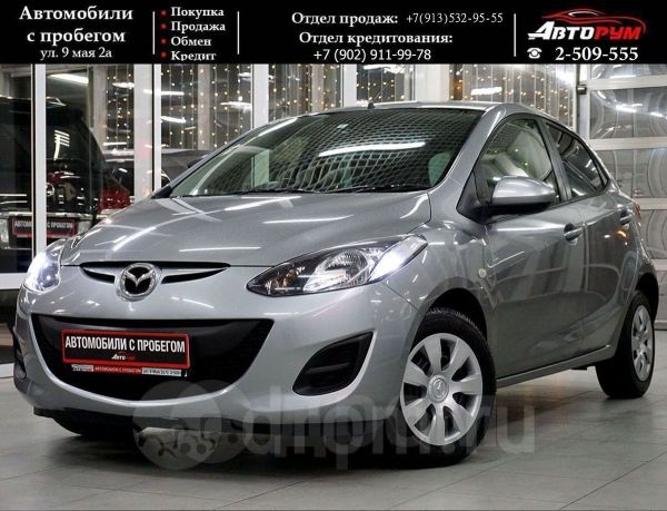 Mazda Demio, 2014 год, 487 000 руб.