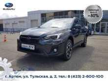 Владивосток XV 2018