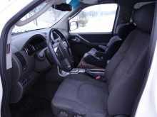 Уфа Pathfinder 2006