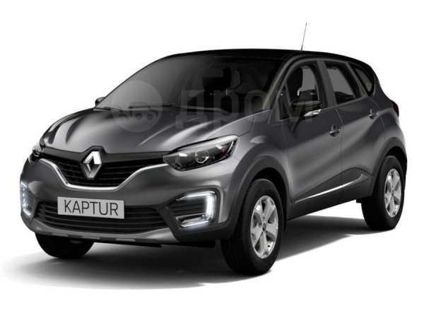 Renault Kaptur, 2019 год, 1 268 380 руб.