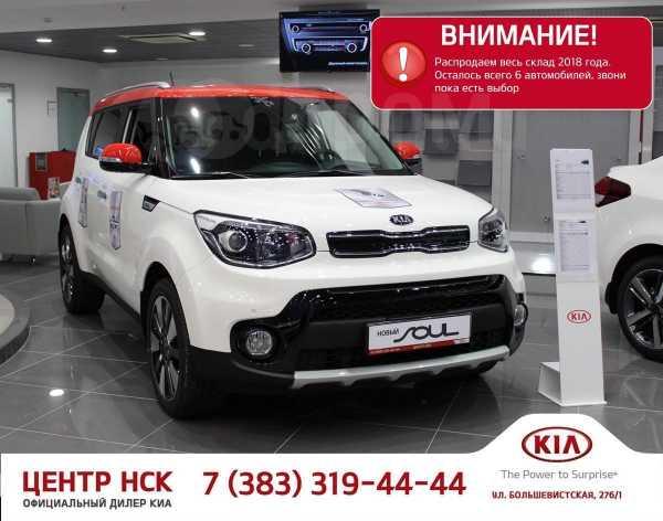 Kia Soul, 2018 год, 1 291 900 руб.