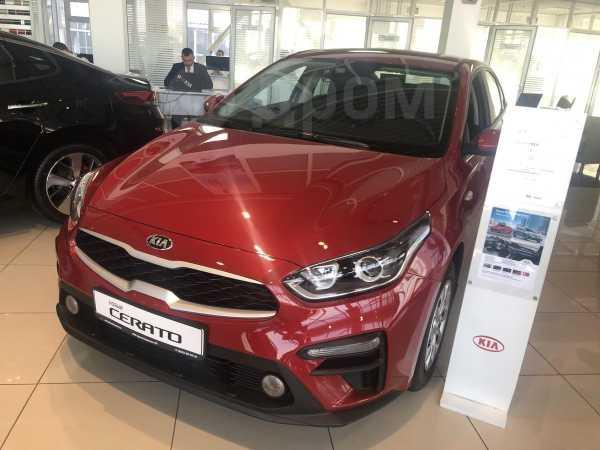 Kia Cerato, 2019 год, 1 094 900 руб.