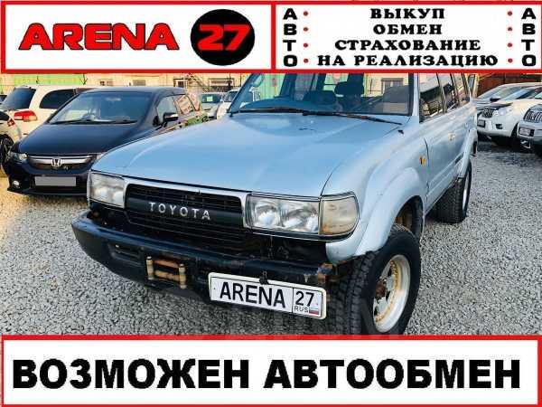 Toyota Land Cruiser, 1993 год, 278 000 руб.