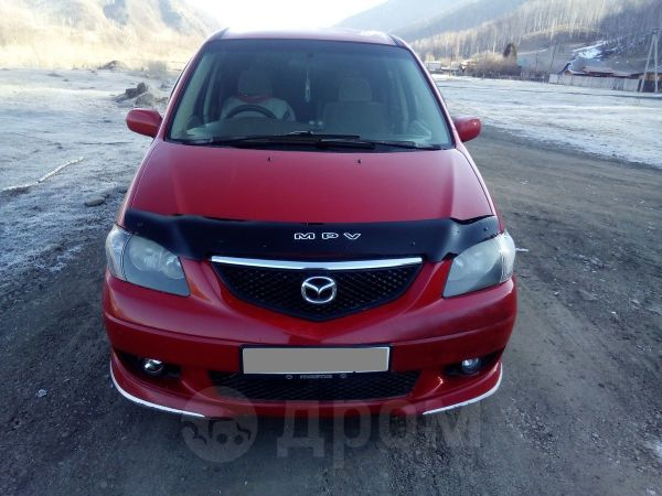 Mazda MPV, 2000 год, 270 000 руб.