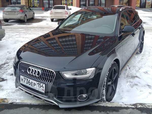Audi A4 allroad quattro, 2015 год, 1 300 000 руб.