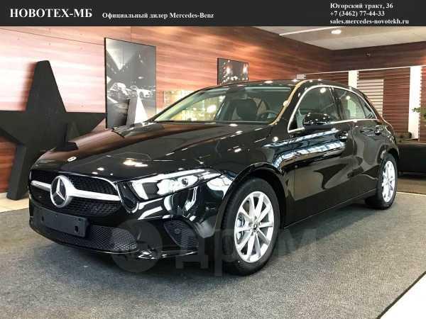 Mercedes-Benz A-Class, 2018 год, 1 839 652 руб.