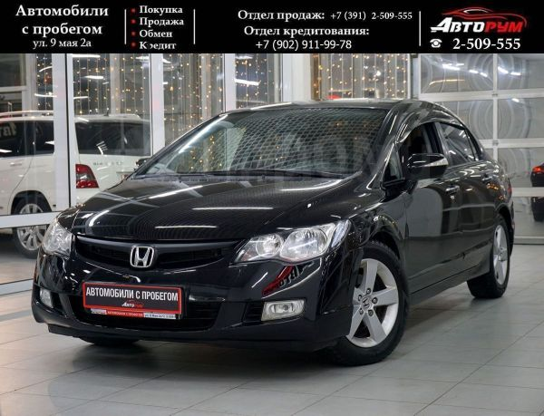Honda Civic, 2008 год, 547 000 руб.