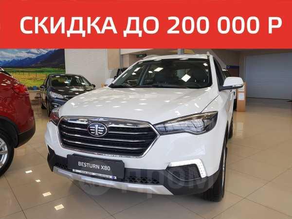 FAW Besturn X80, 2018 год, 1 169 000 руб.