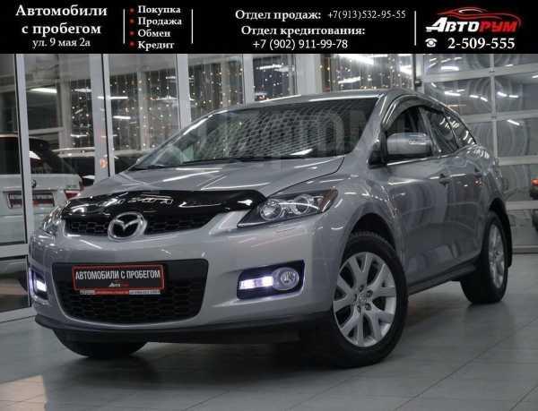 Mazda CX-7, 2007 год, 587 000 руб.