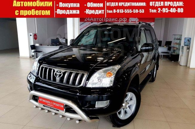Toyota Land Cruiser Prado, 2005 год, 1 207 000 руб.