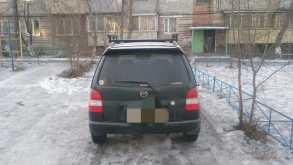 Улан-Удэ Demio 2000