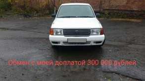 Новокузнецк Comfort 2001
