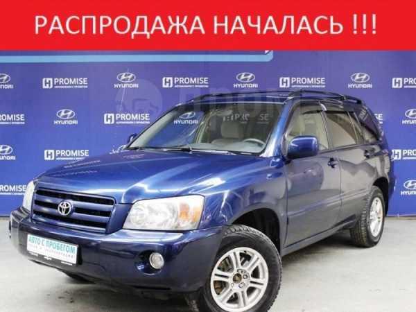 Toyota Highlander, 2006 год, 665 000 руб.