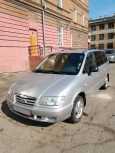Hyundai Trajet, 2006 год, 395 000 руб.