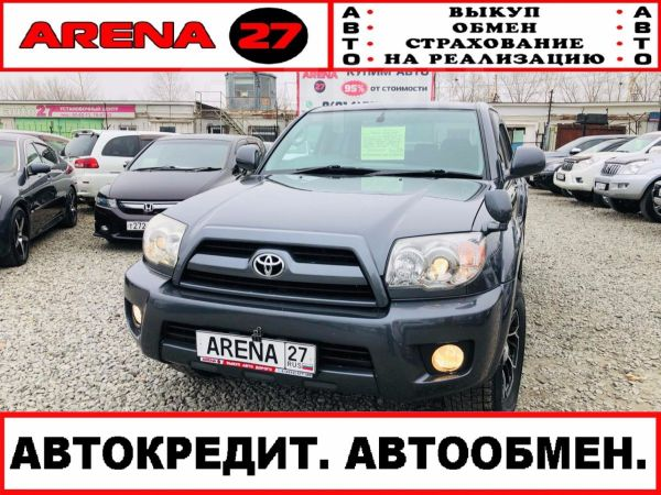 Toyota Hilux Surf, 2008 год, 1 278 000 руб.