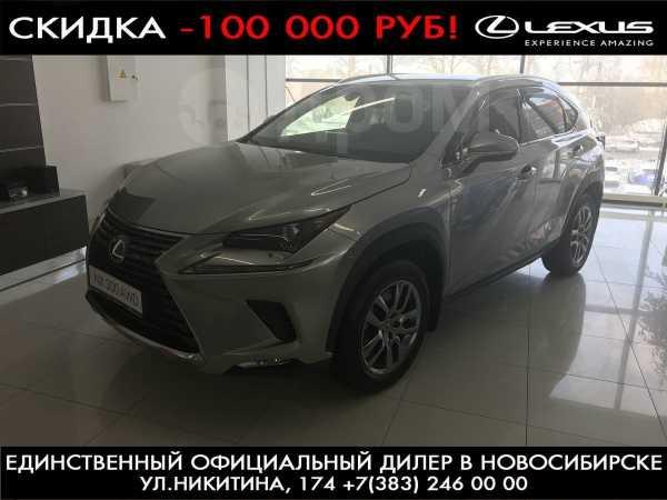 Lexus NX300, 2018 год, 2 858 380 руб.