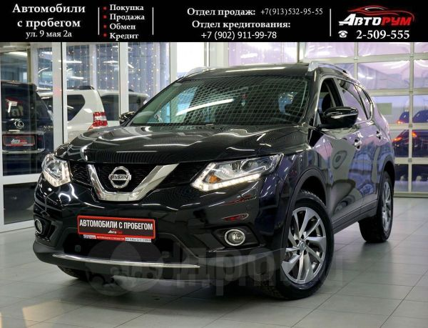 Nissan X-Trail, 2017 год, 1 697 000 руб.