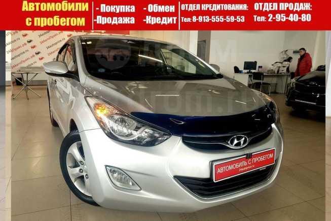 Hyundai Avante, 2012 год, 639 000 руб.