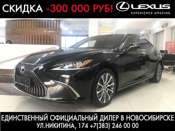 Lexus ES250, 2018 год, 2 895 000 руб.