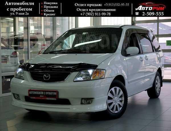 Mazda MPV, 2001 год, 297 000 руб.