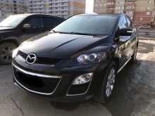 Тюмень Mazda CX-7 2010